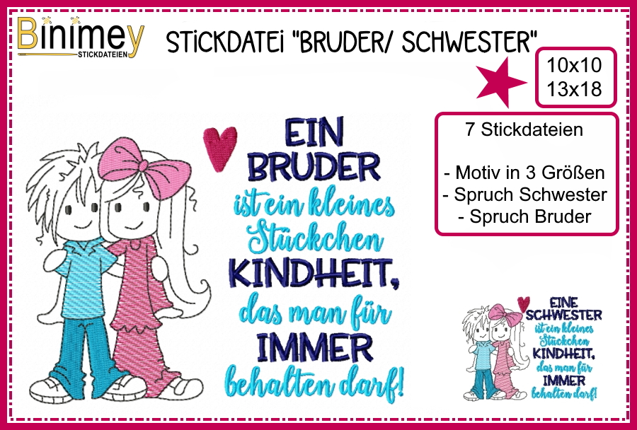 Schwester bruder Category:Brother and